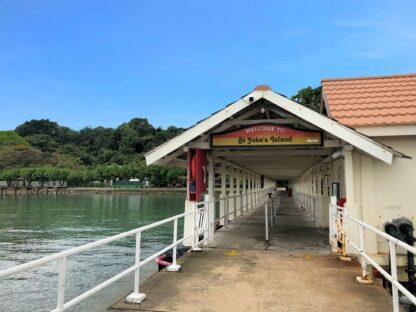 Sindo Ferry - St John's Island
